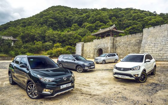 SsangYong – A Very Intimate Immersion